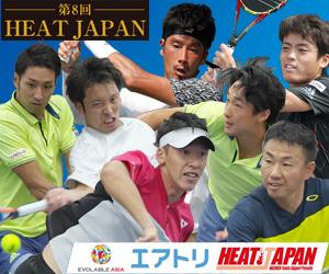 MTS主催 日本代表プロエキジビジョン エアトリ HEAT JAPAN2018
